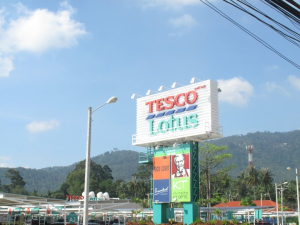 Tesco Lotus Supermarket