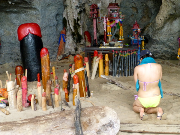 The Phallus Shrine